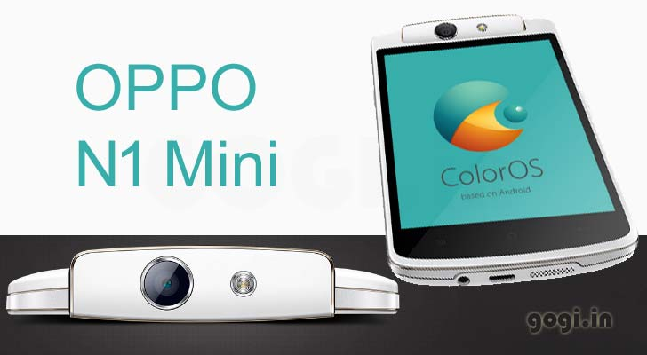 Spesifikasi lengkap dan harga : Oppo N1 Mini
