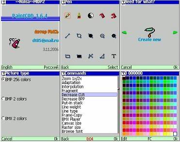 Download PaintCad : Aplikasi Java melukis dan menggambar